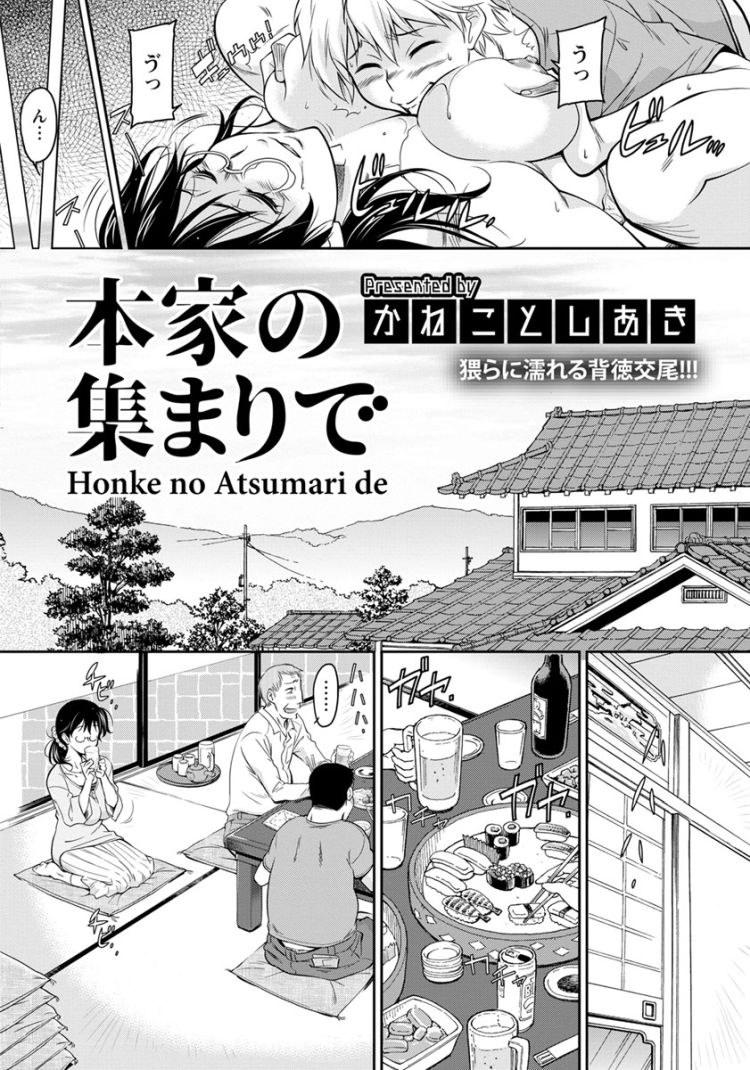 塾女性雑誌画像無料 エロ同人誌情報館002