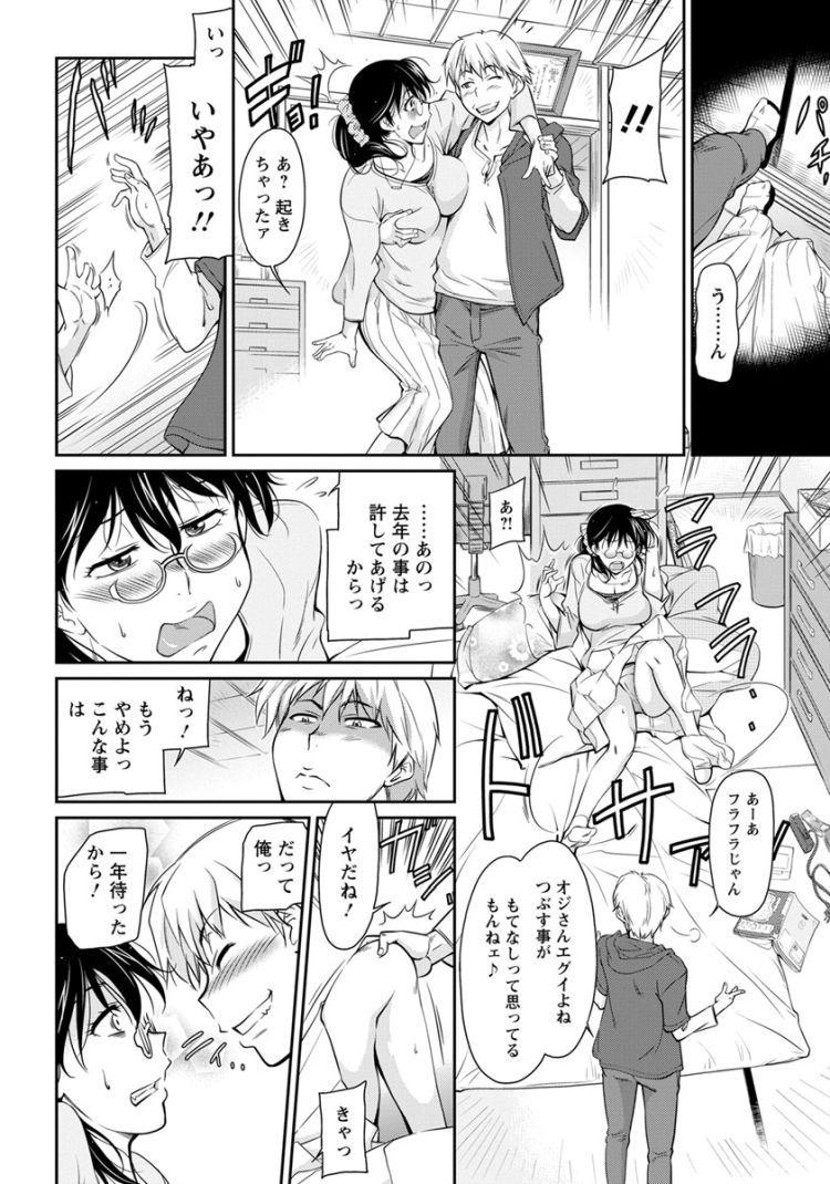 塾女性雑誌画像無料 エロ同人誌情報館006