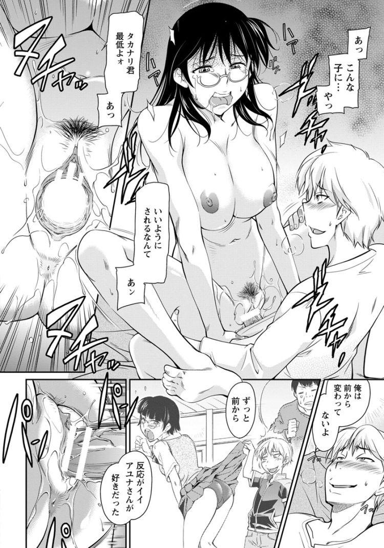 塾女性雑誌画像無料 エロ同人誌情報館016