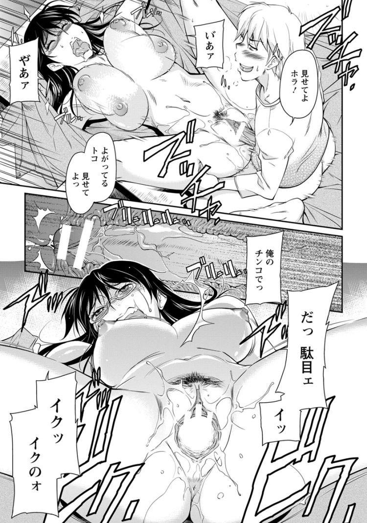 塾女性雑誌画像無料 エロ同人誌情報館017
