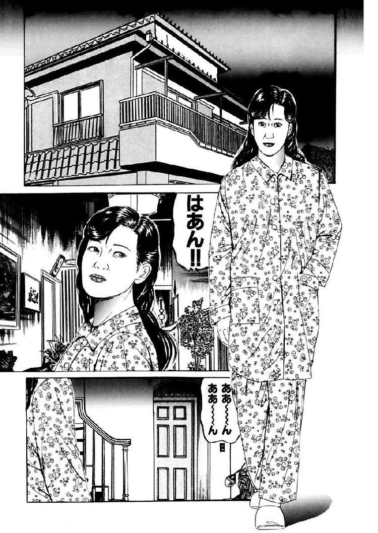 緊縛プレイに挑戦する若妻 エロ同人誌情報館002