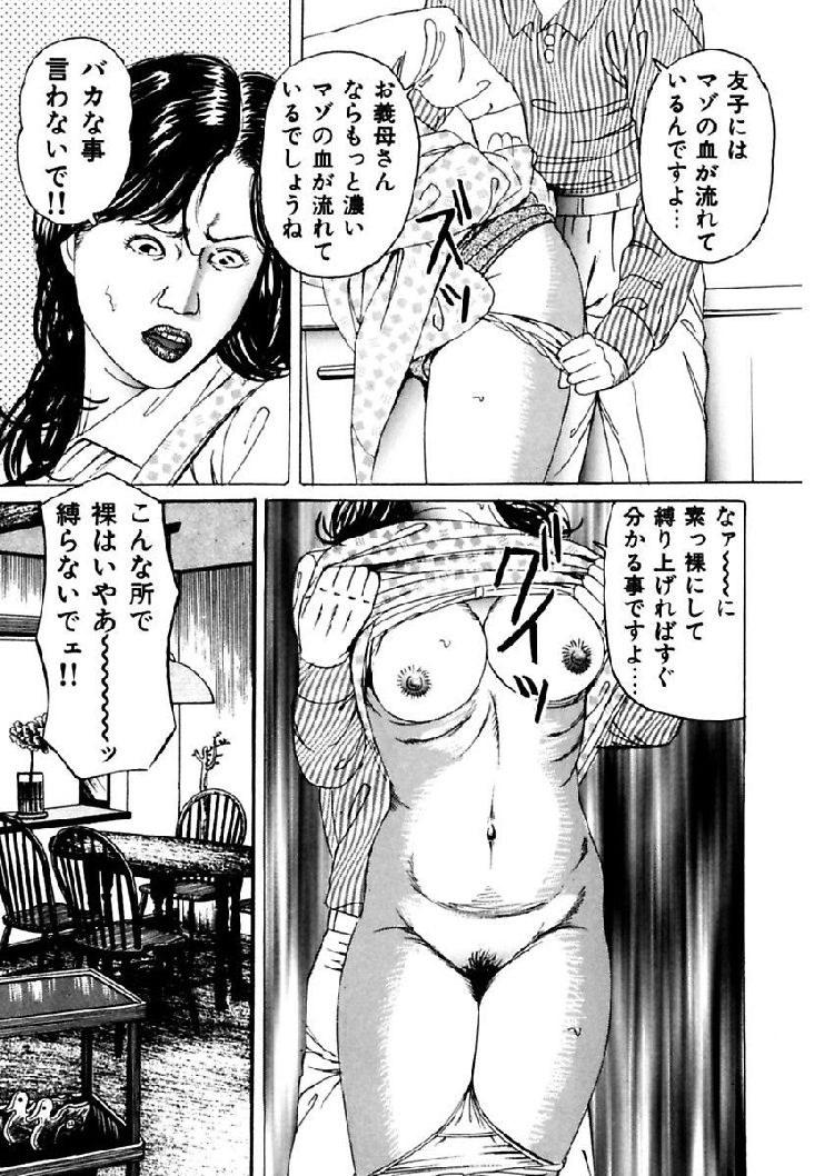 緊縛プレイに挑戦する若妻 エロ同人誌情報館010