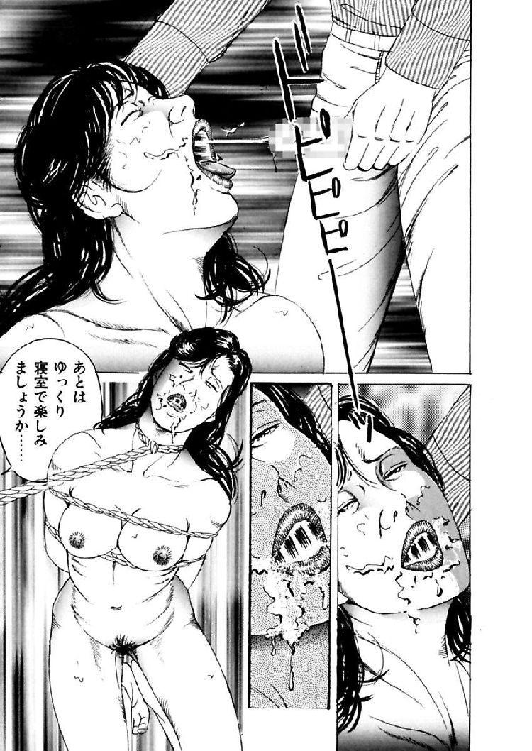 緊縛プレイに挑戦する若妻 エロ同人誌情報館014