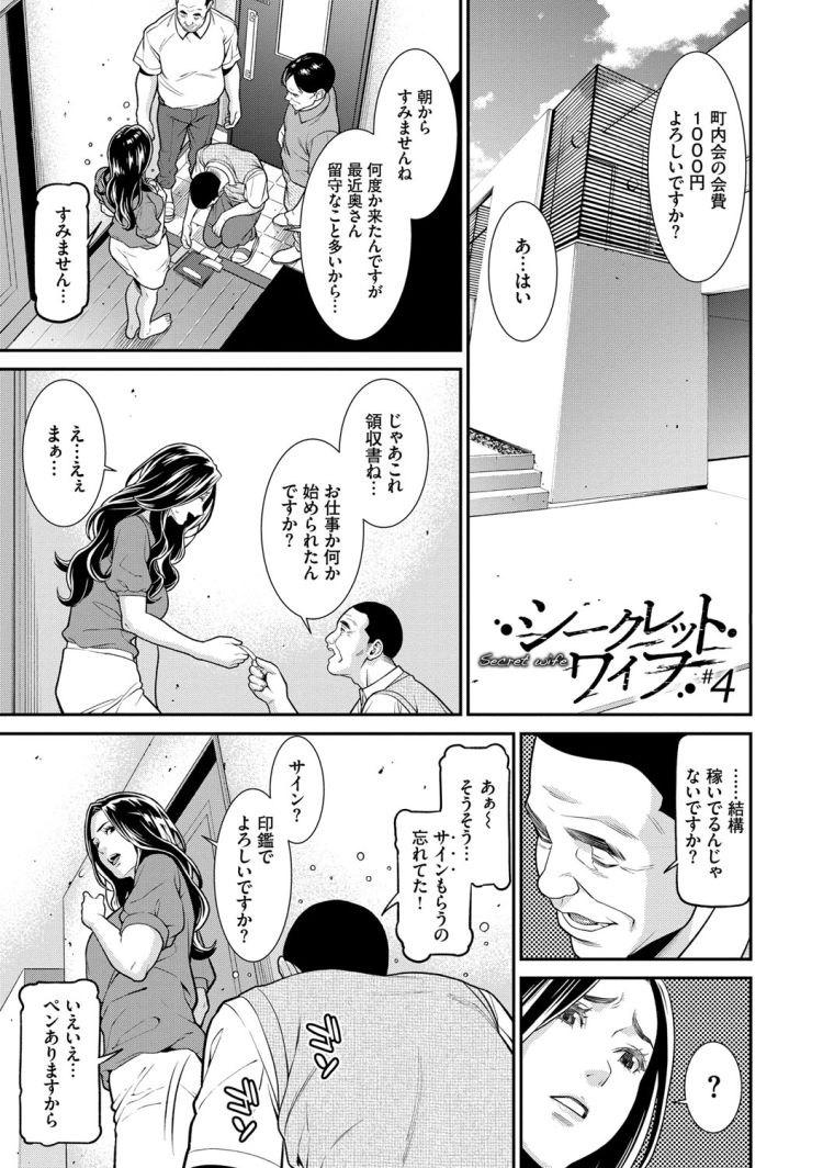 あだrutobideo無料jじゅkyじょ エロ同人誌情報館001