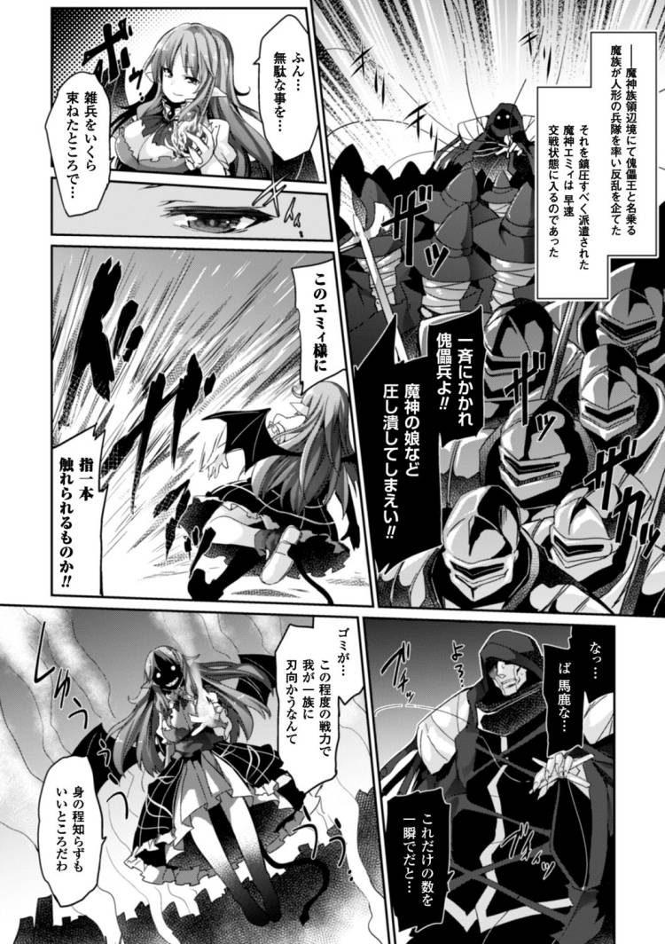 おッパイエローアニメ エロ同人誌情報館001