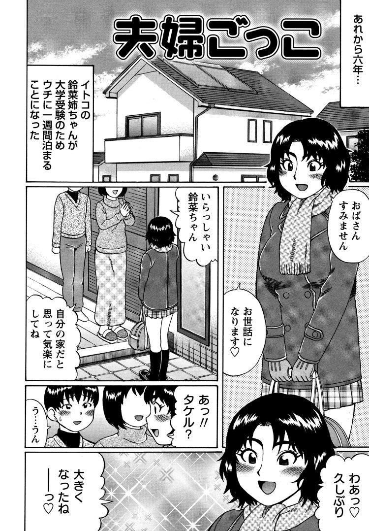 剛毛女子 エロ同人誌情報館001