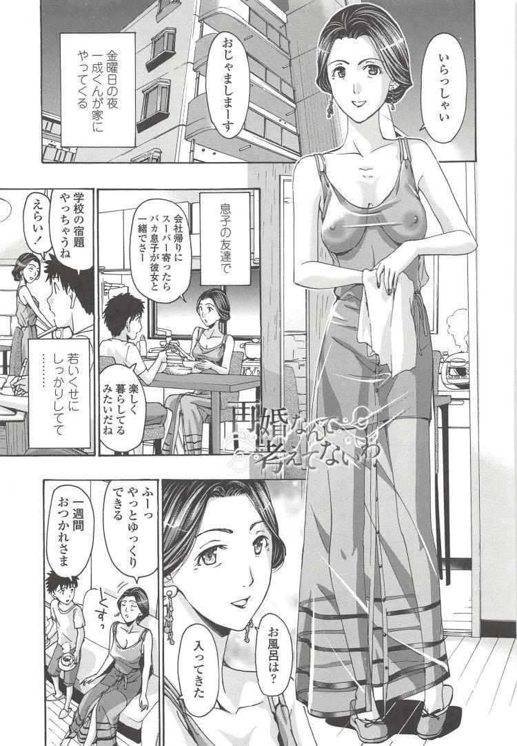 塾女性雑誌40 エロ同人誌情報館001