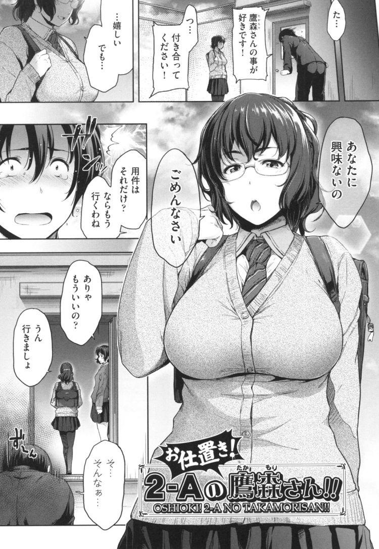 おっぱ医学生 エロ同人誌情報館001