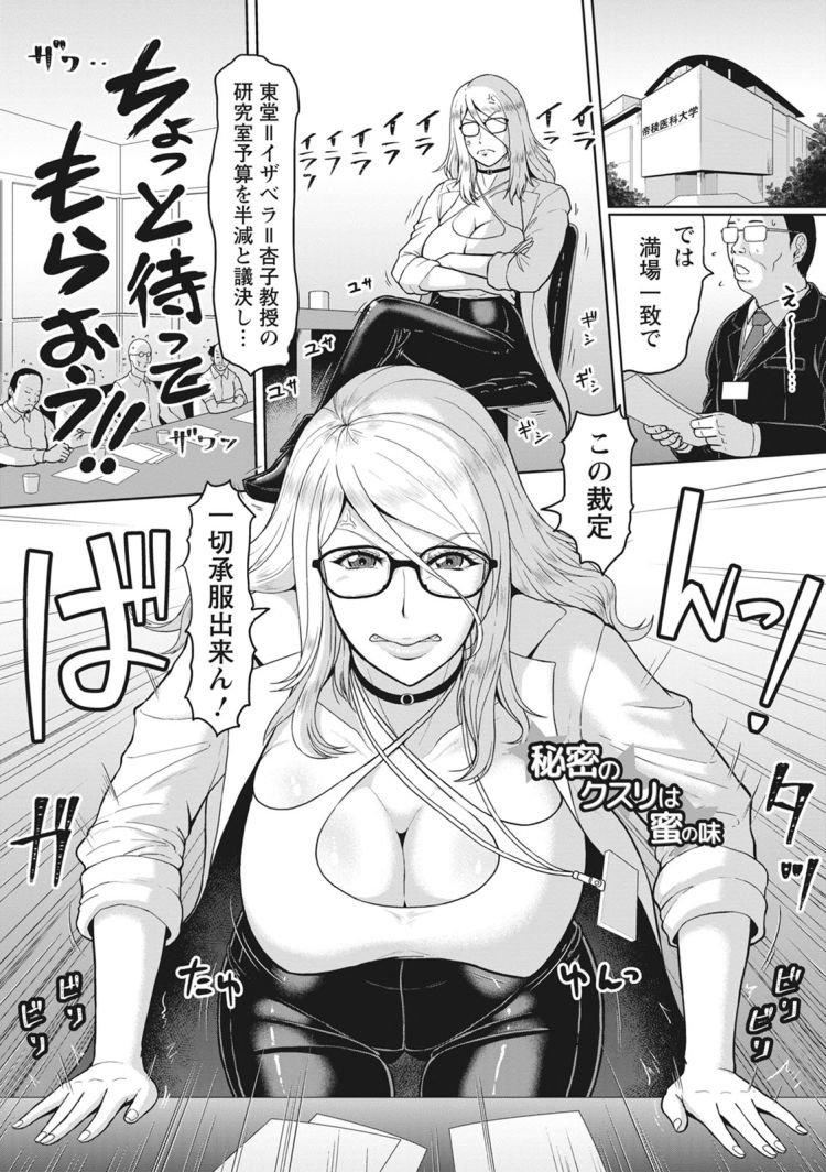 ぼっ気力 強化 トレーニング エロ同人誌情報館001