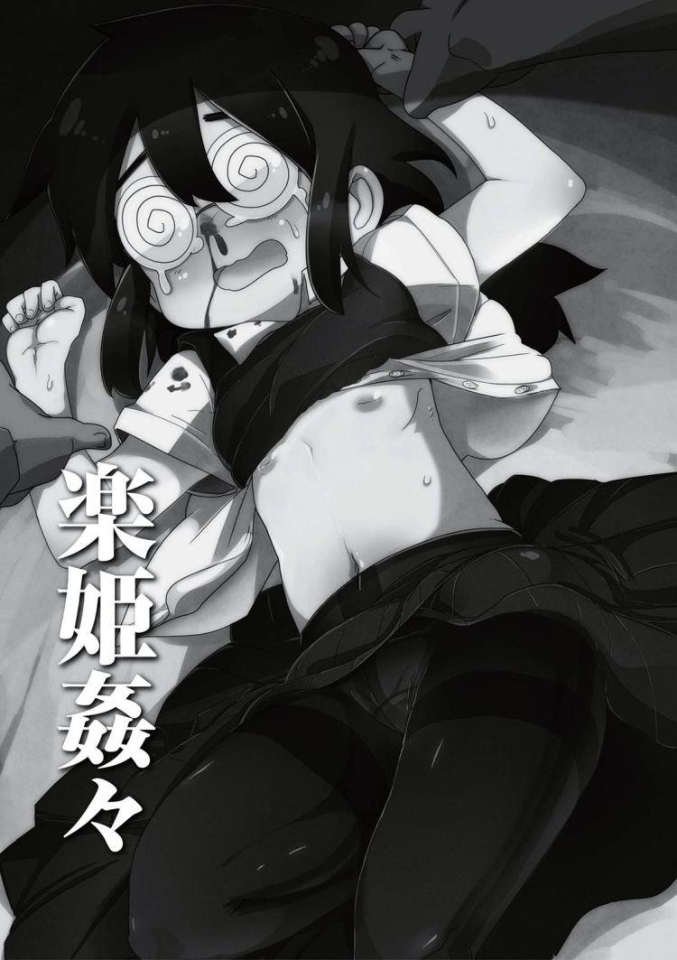 れイプ漫画やばい エロ同人誌情報館001