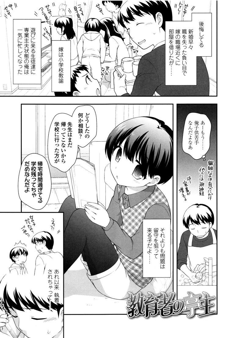 コんドーム 裏表 エロ同人誌情報館001