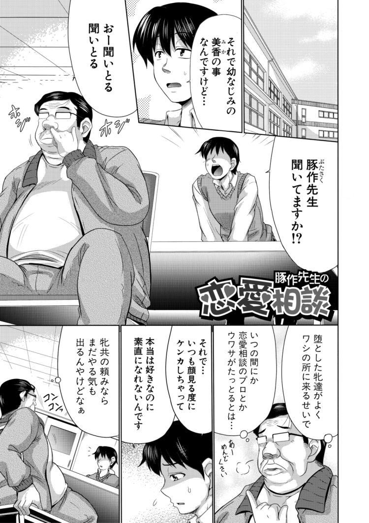マンコーチンコー画像 無料 エロ同人誌情報館001