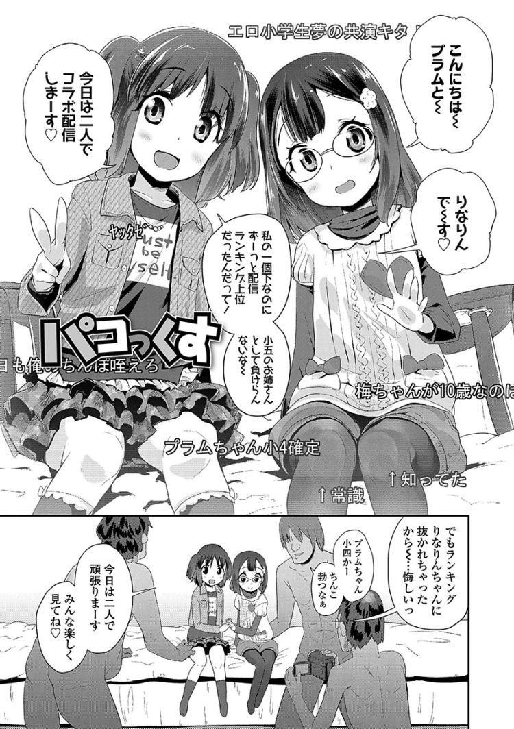 羽目撮り画像 学生 エロ同人誌情報館001
