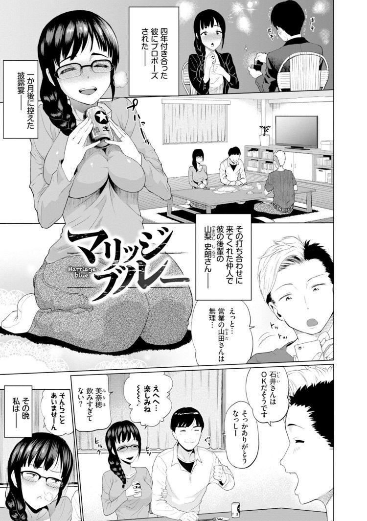 羽目取り自撮り エロ同人誌情報館001