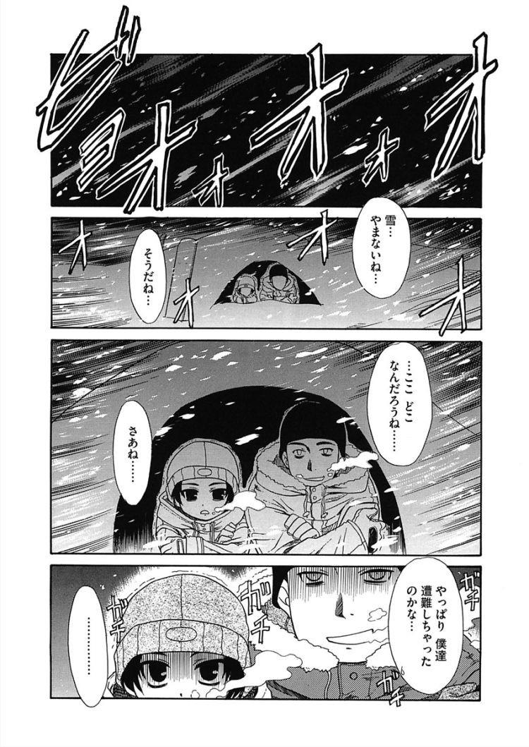 kinsinsoukan manga 日本語 エロ同人誌情報館001