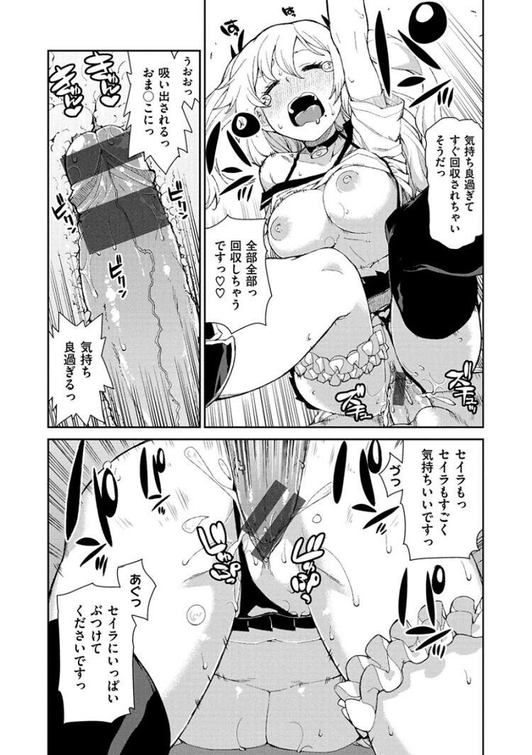 オフパこ 体験 エロ同人誌情報館017