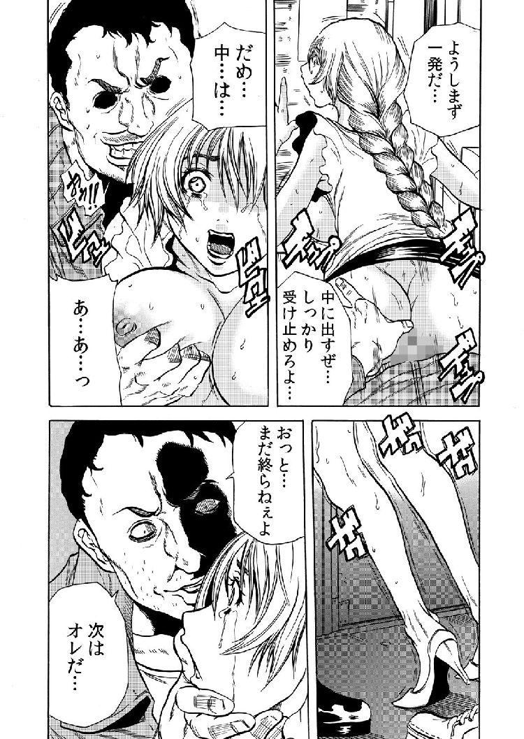 hitozumagiri 画像 エロ同人誌情報館020