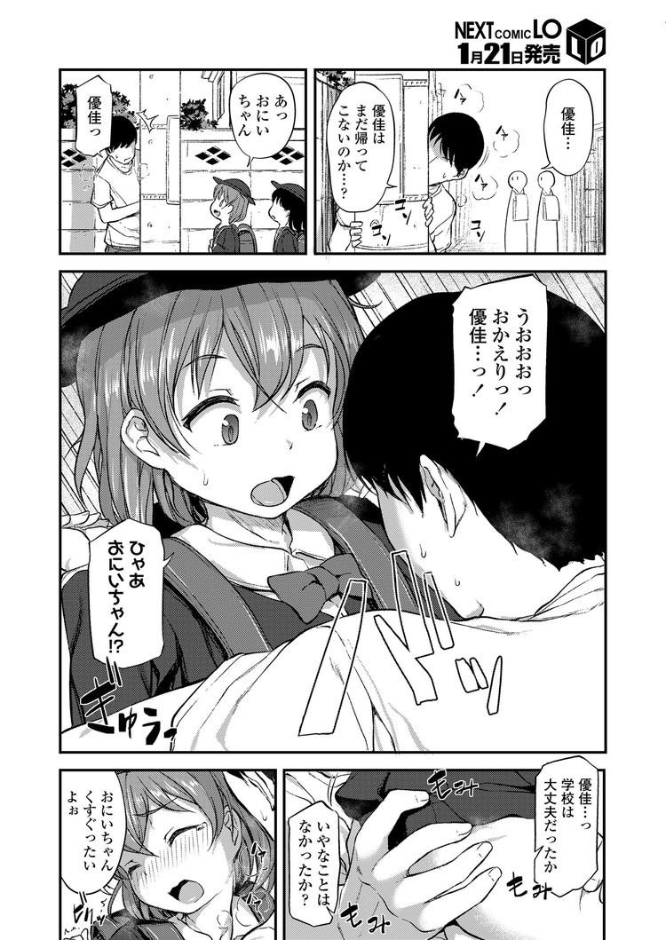 kinnsinnsoukann 大剣 エロ同人誌情報館002