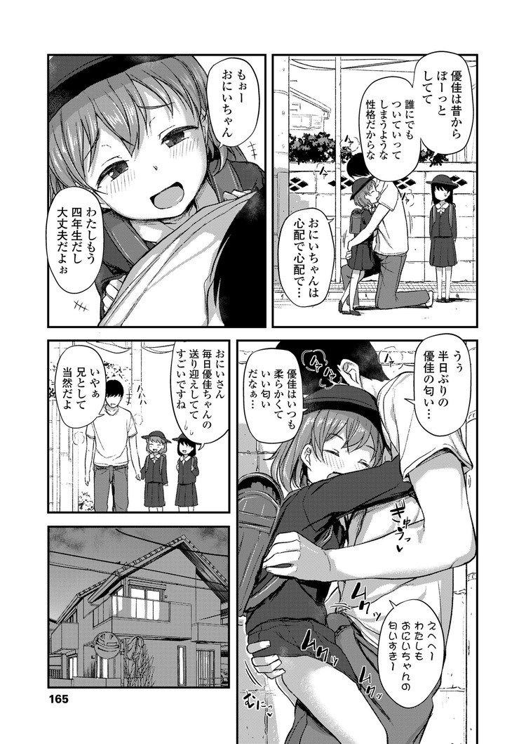 kinnsinnsoukann 大剣 エロ同人誌情報館003