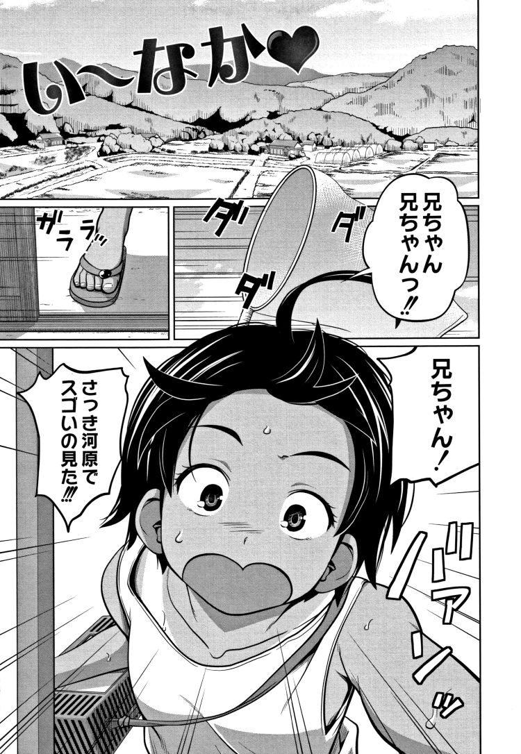 オマnkoをみたい画像 エロ同人誌情報館001