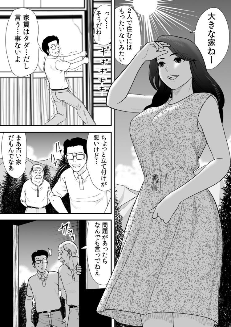 夫婦の夜の過ごし方 40代 エロ同人誌情報館001