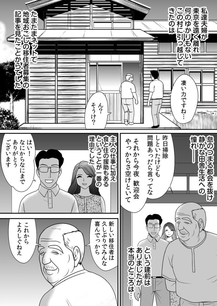 夫婦の夜の過ごし方 40代 エロ同人誌情報館002