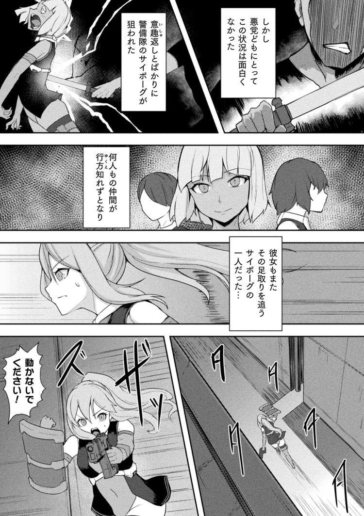 ダッチワいフイフ 高級 エロ同人誌情報館003