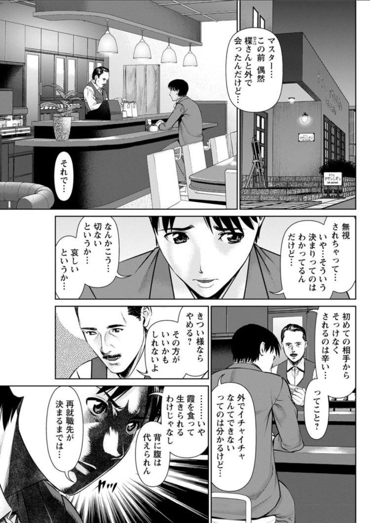 会員制交流サイト エロ同人誌情報館001