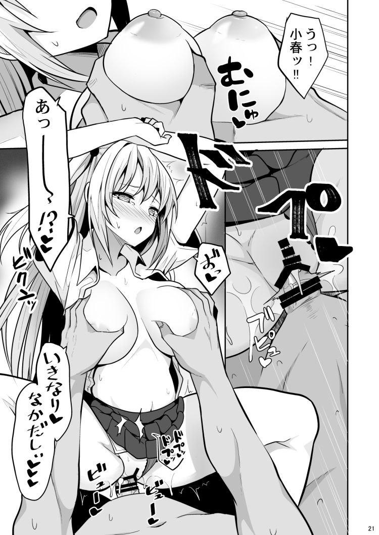 おッパイエローマンガ エロ同人誌情報館020