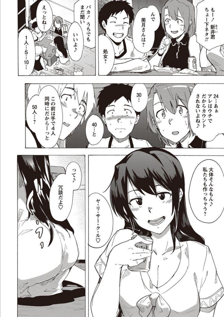 槍サークル エロ同人誌情報館002