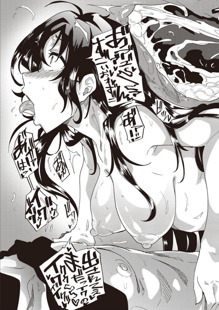 槍サークル エロ同人誌情報館021