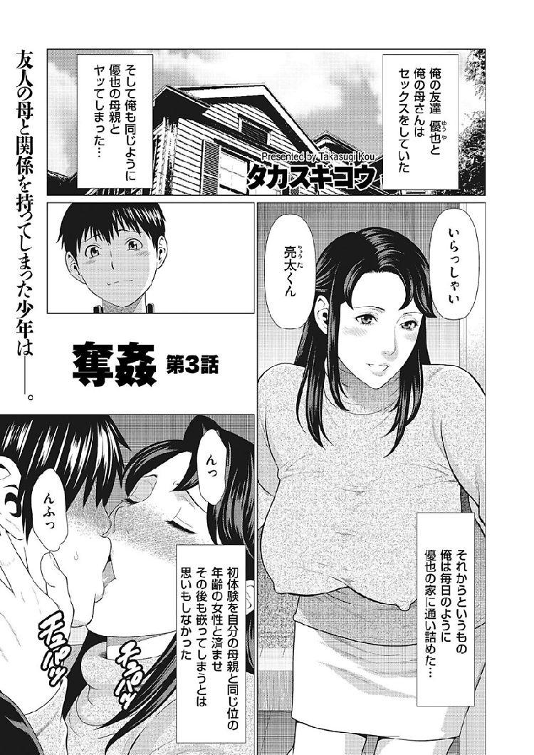 jyukujyo-mother エロ同人誌情報館001