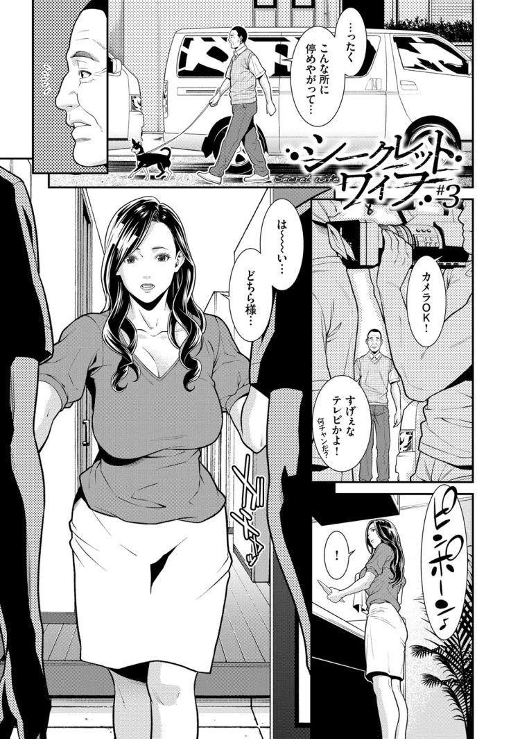 人妻籠宿画像 エロ同人誌情報館001