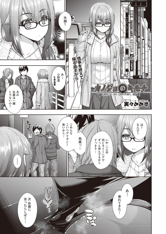 jk制服 かわいい エロ同人誌情報館001