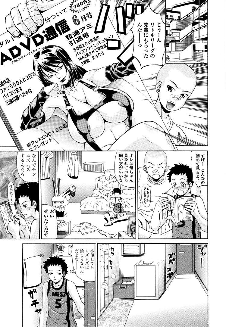 塾所 画像 無料 エロ同人誌情報館001