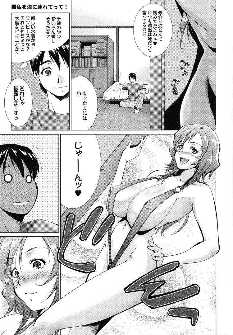v字水着画像 エロ同人誌情報館001