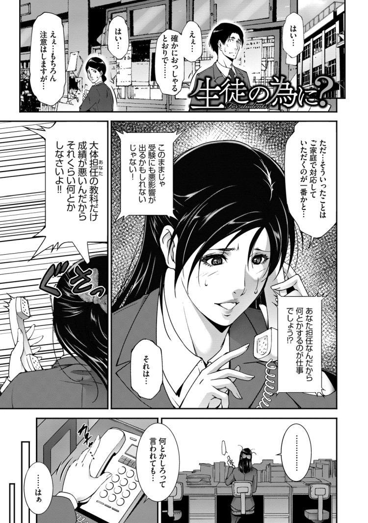 ムシゅうせい動画安全 エロ同人誌情報館001