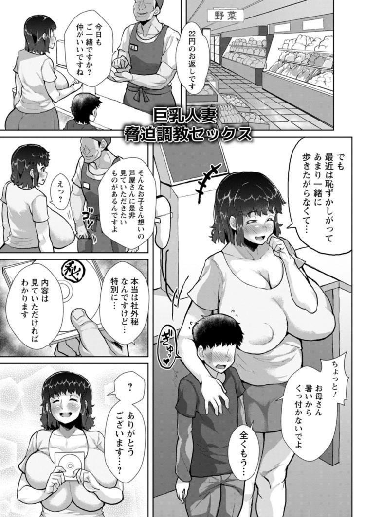万引き仕置き先生 エロ同人誌情報館001