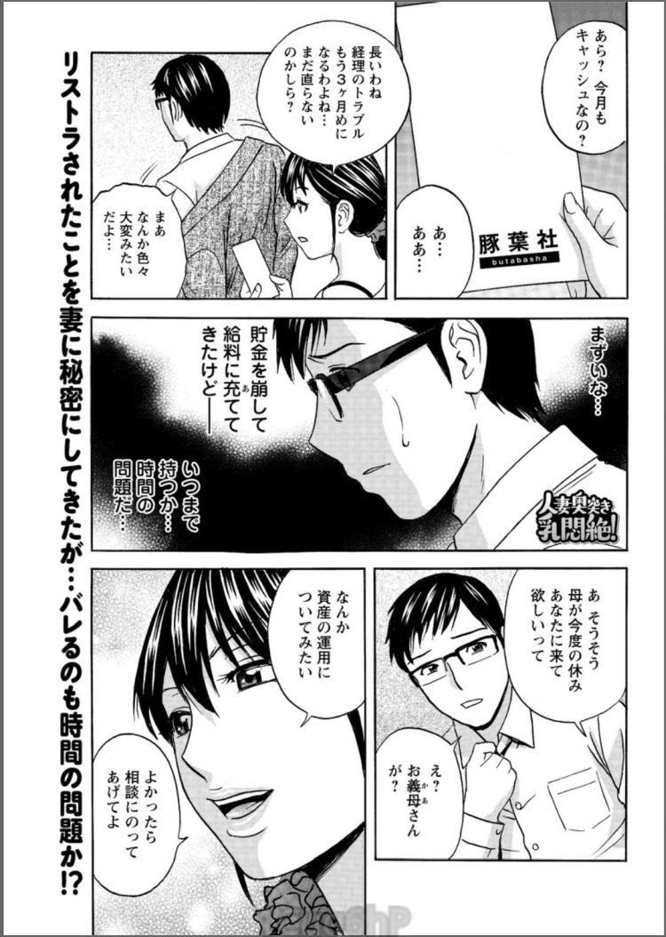 エロリスロ漫画無料 安全 エロ同人誌情報館001