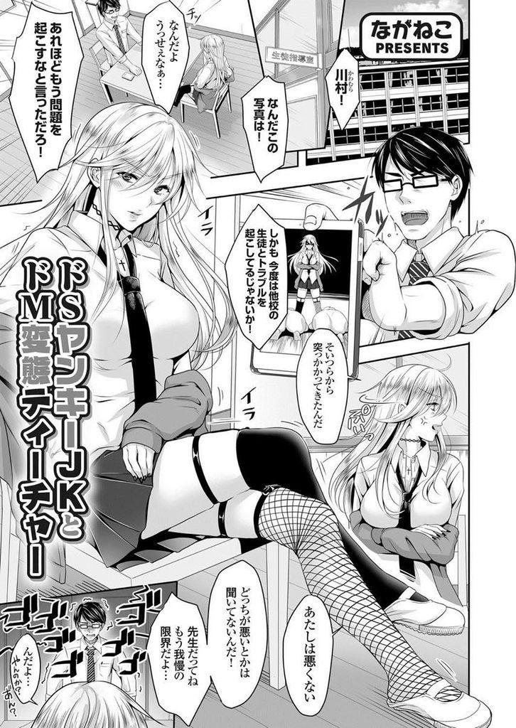 ドmな男 エロ同人誌情報館001