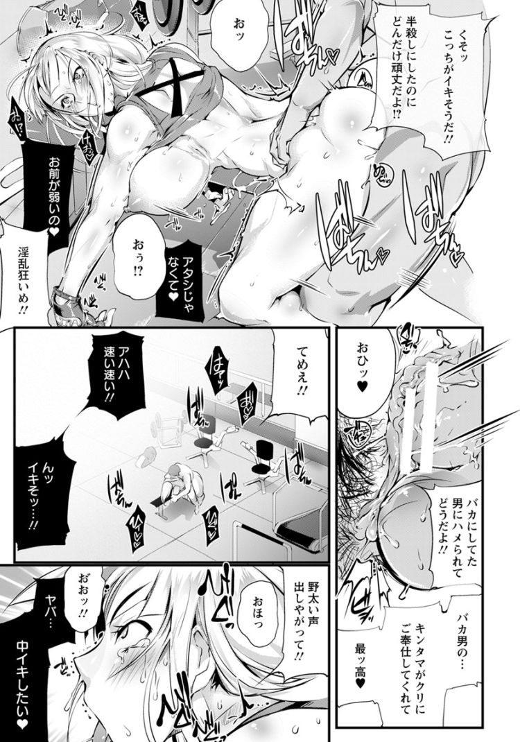 ガチムチ女子アスリート エロ同人誌情報館017