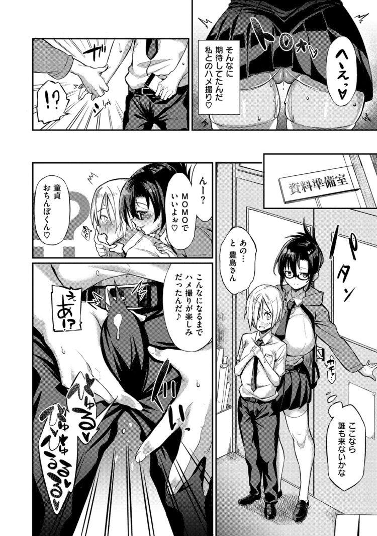 裏垢女子 オフパ エロ同人誌情報館006