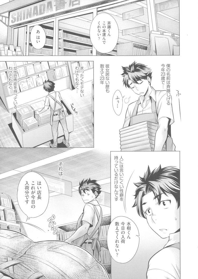 巨じりnakadasi画像 エロ同人誌情報館001