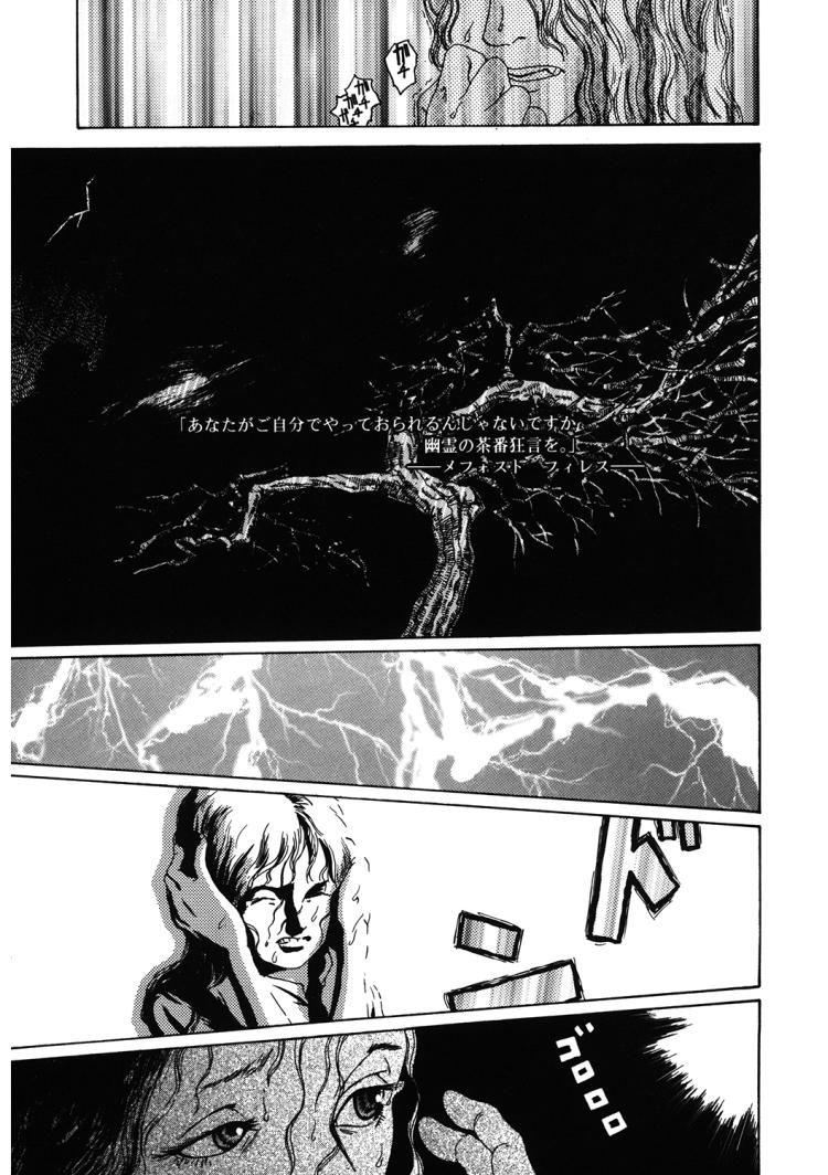 魔女狩り エロ同人誌情報館001