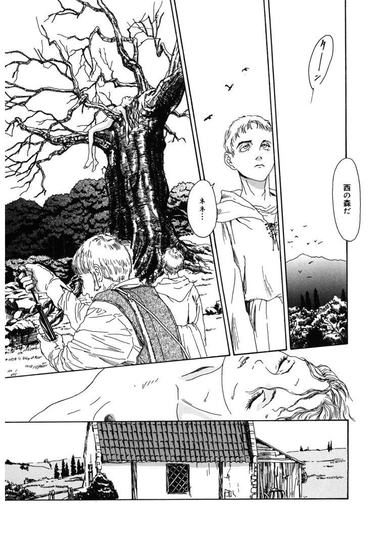魔女狩り エロ同人誌情報館003
