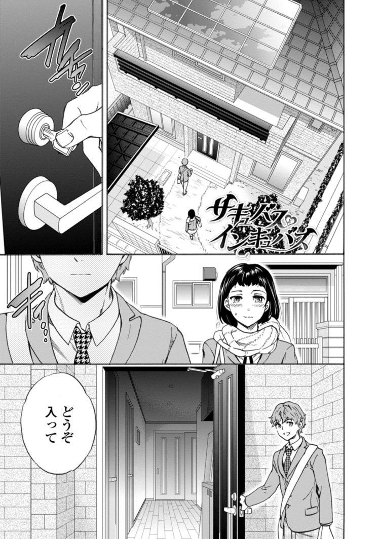 両刀女 エロ同人誌情報館001