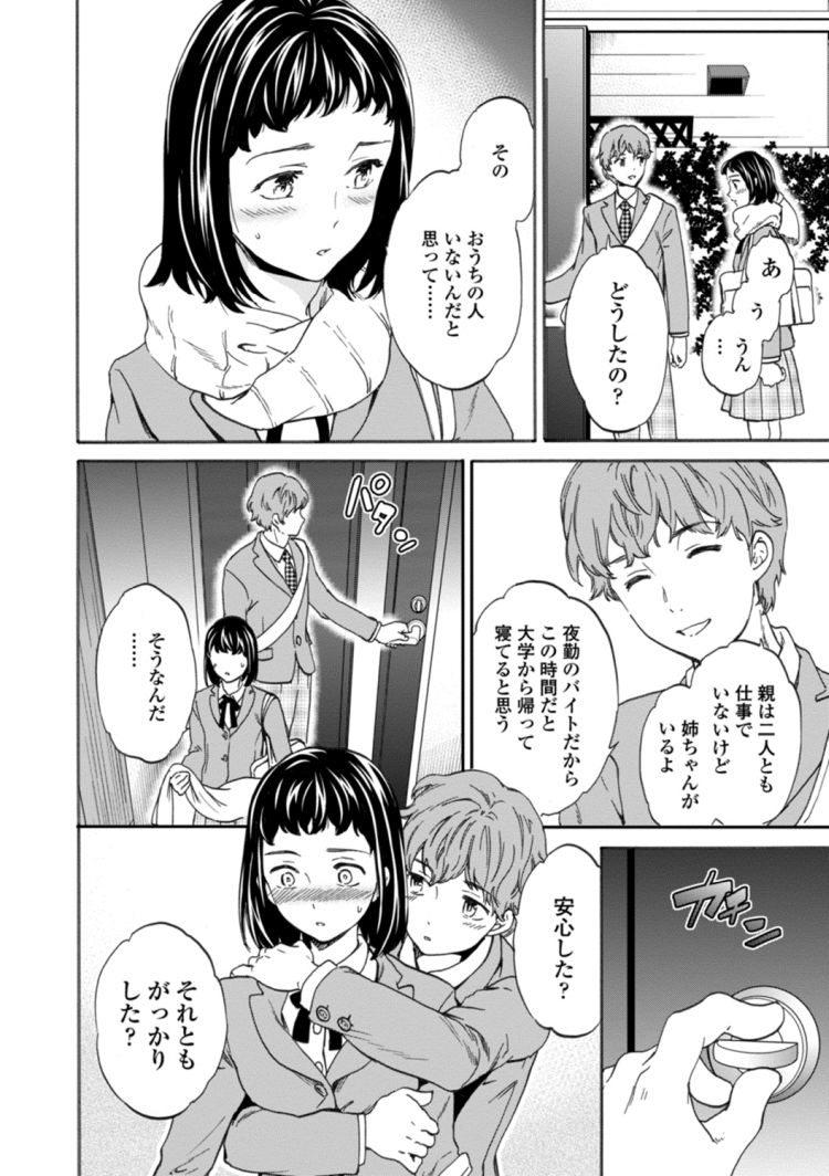 両刀女 エロ同人誌情報館002
