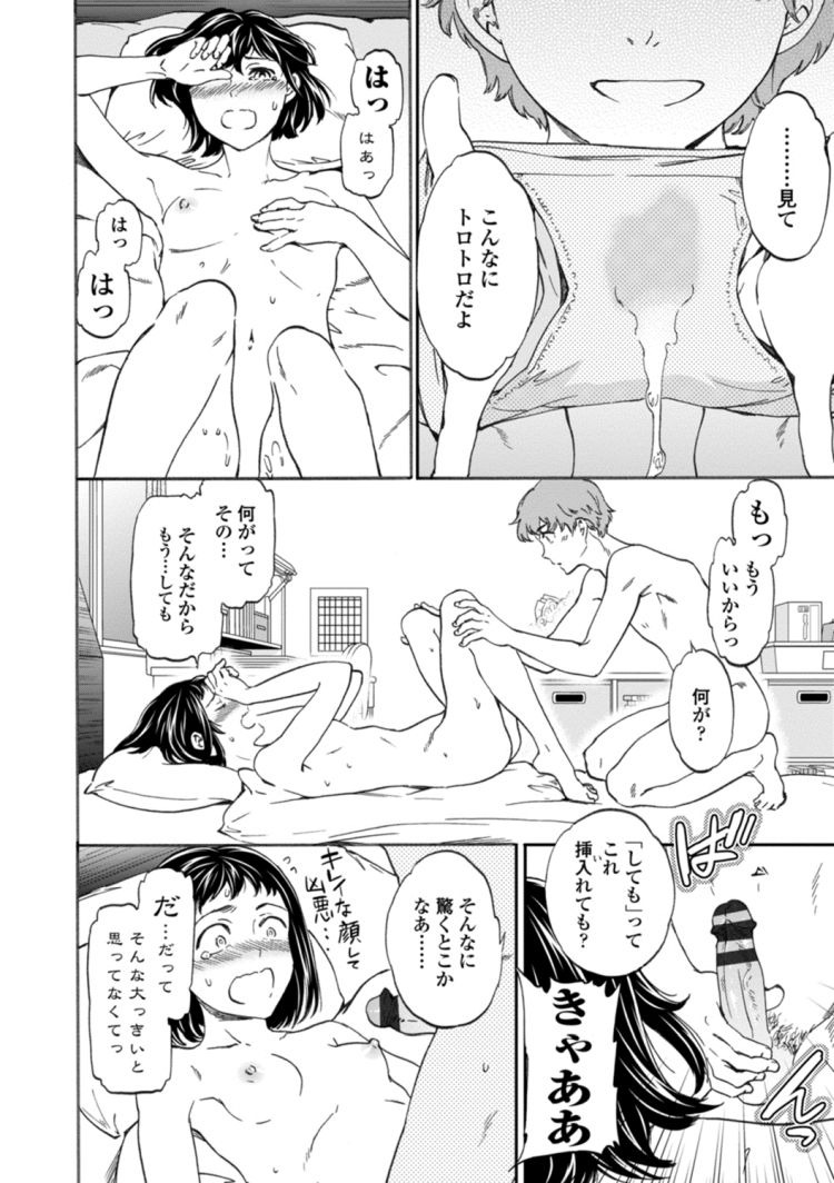 両刀女 エロ同人誌情報館008