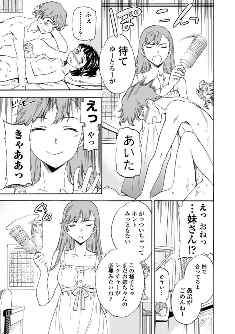 両刀女 エロ同人誌情報館013