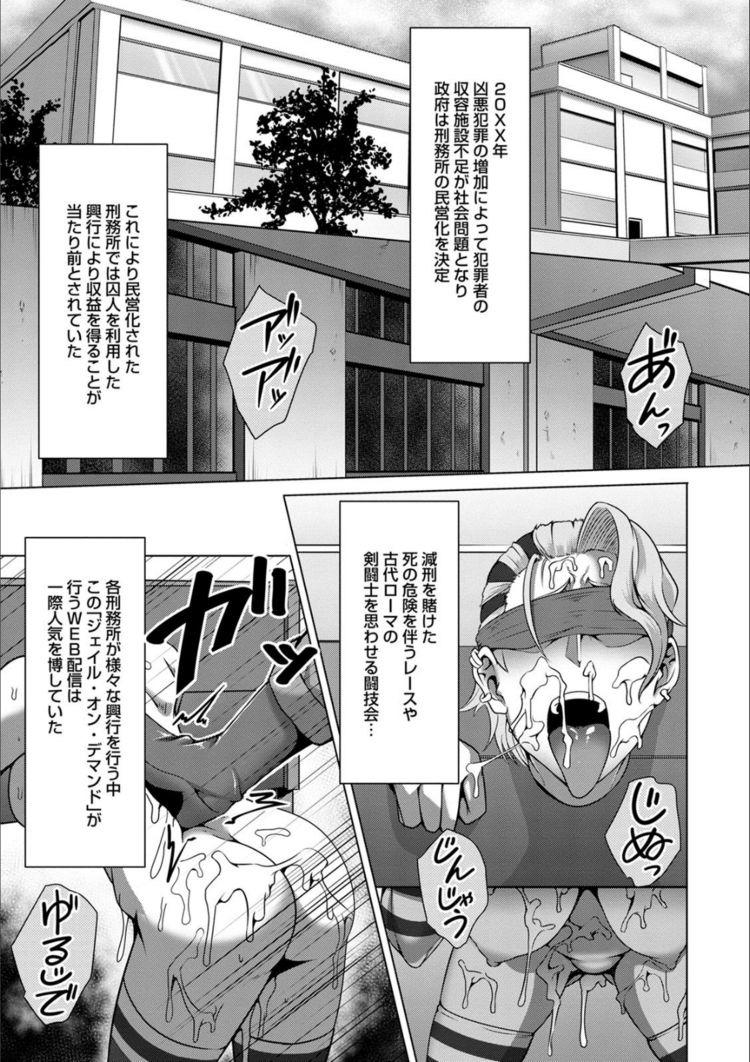 失神痙攣オーガムス エロ同人誌情報館001
